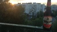 Romantic view.